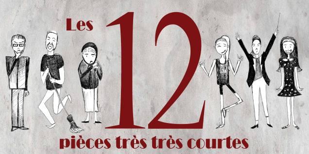 12pieces
